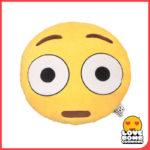 OMG shocked face emoji cushion from Design Essentials, Saffron Walden