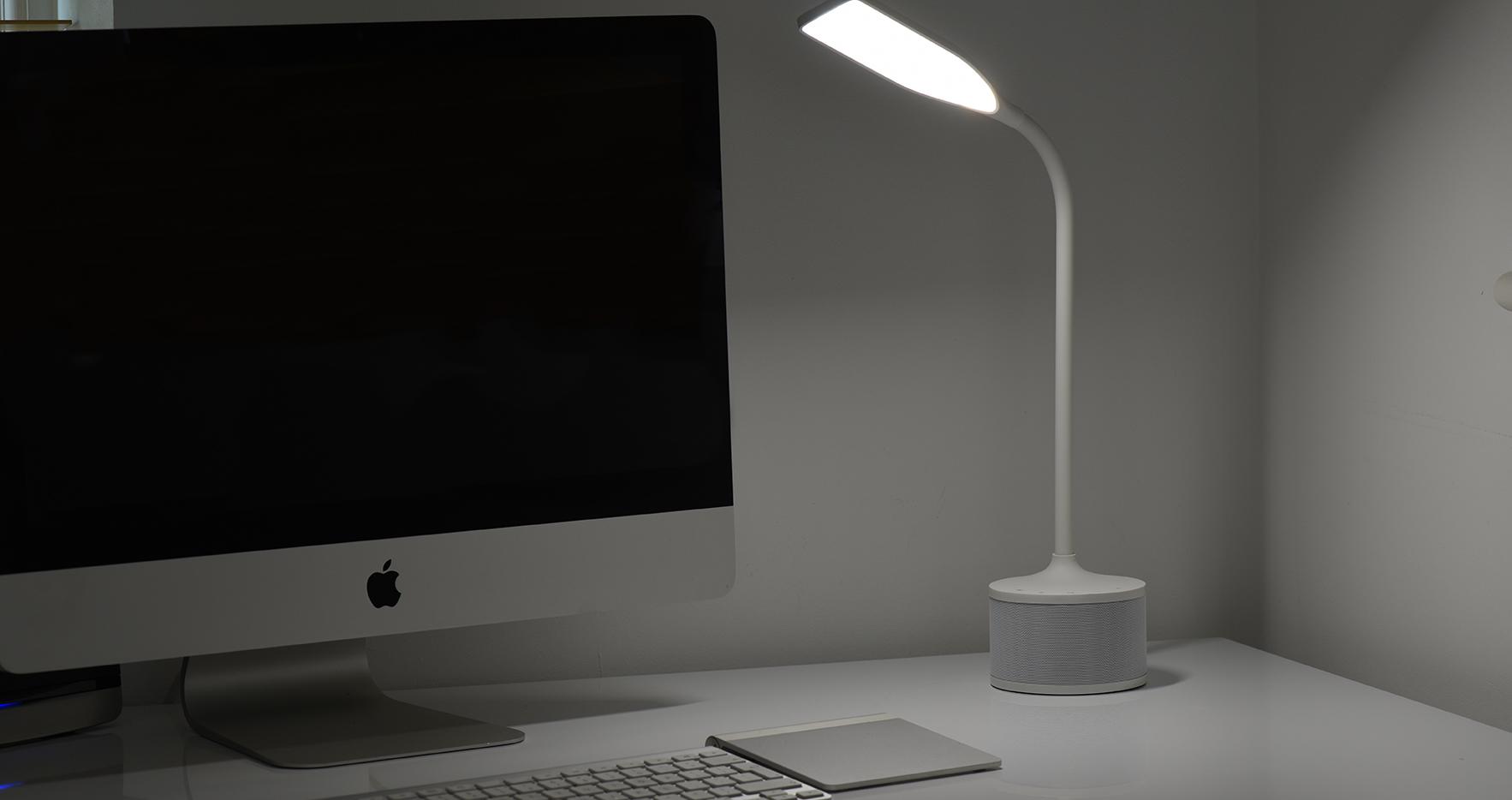 Koble Puls Speaker Desk Lamp Design Essentials